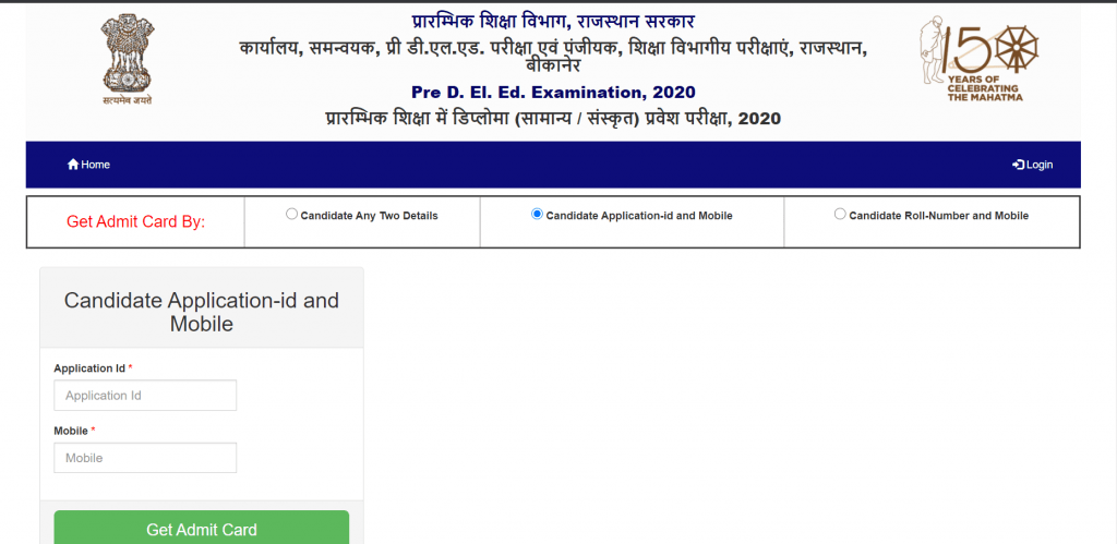 view of admit card