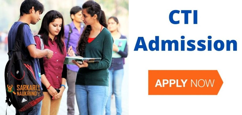 CITS NIMI Online Admission Form 2021-22- Application Fees